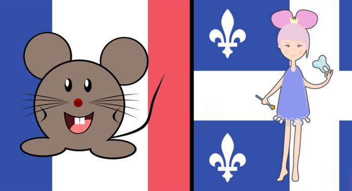 Liste des festivals québécois